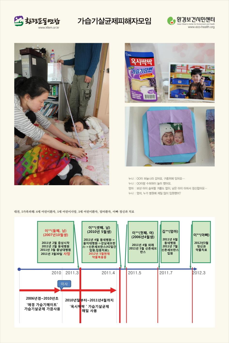 10_02 대전 김혜정.jpg