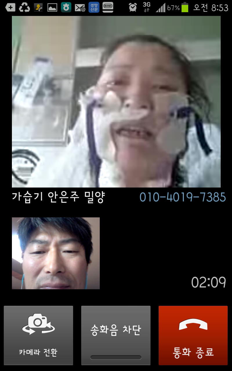 사본 - Screenshot_2015-10-26-08-53-46.jpg