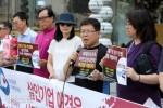 가습기살균제 피해자와 가족들 애경본사 앞 기자회견