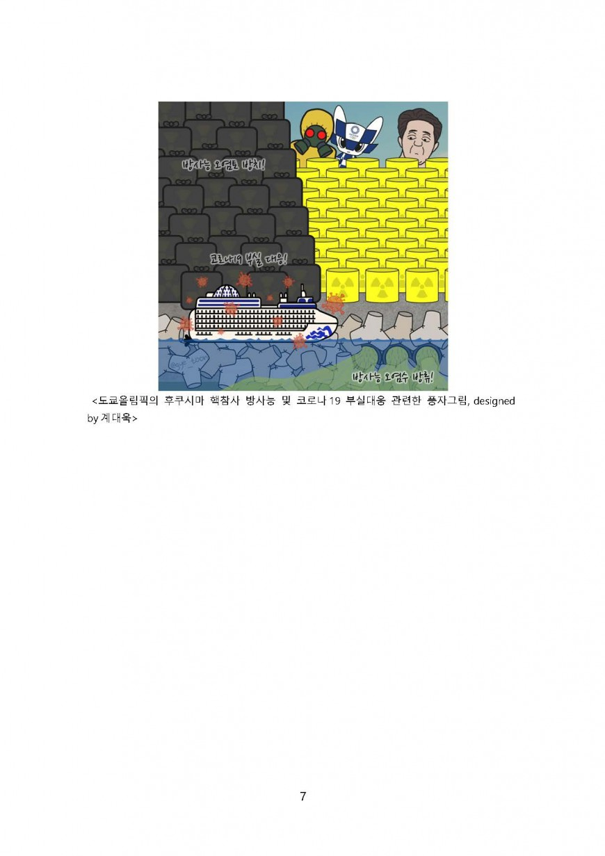fce41547514bfa91e00afa09035b6d02_1583715148_3742.jpg