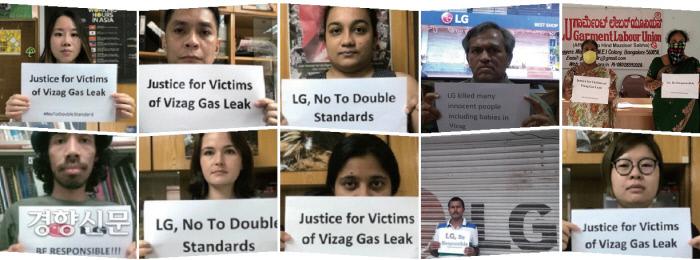 인도·베트남·홍콩 등 세계 각국 노동자와 환경단체 회원들이 LG화학의 책임을 촉구하는 피켓을 들고 있다. / 환경보건시민센터 제공