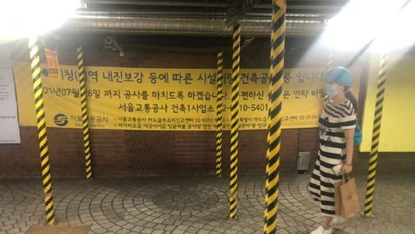 """""""서울 2호선 시청역 승강장에서 석면 검출""""…""""시민들 노출"""""""