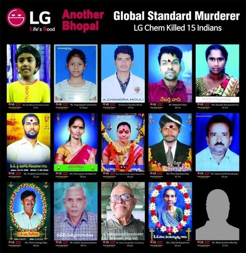 엘지화학 인도 공장의 스티렌 발암물질 누출 사고로 희생된 지역주민 15명 명단.(이 중 3명은 사망 원인 조사 중) 환경보건시민센터 제공