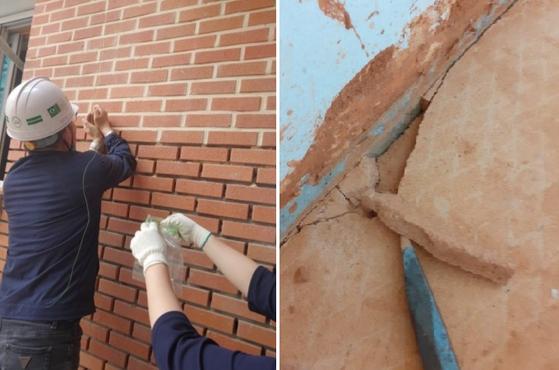 광주 한 초등학교 공사에 사용된 줄눈시멘트(왼쪽), 전남 화순 한 주택 황토바닥에서 시료 채취 [출처-환경보건시민센터]