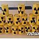 2018-02-23 '방사능물질 소포…